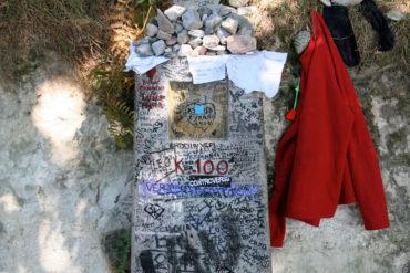 29日目 あと100km (2012.09.19)