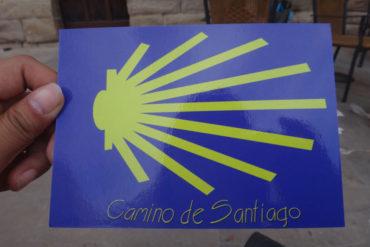 サンティアゴ・デ・コンポステーラの巡礼とは?